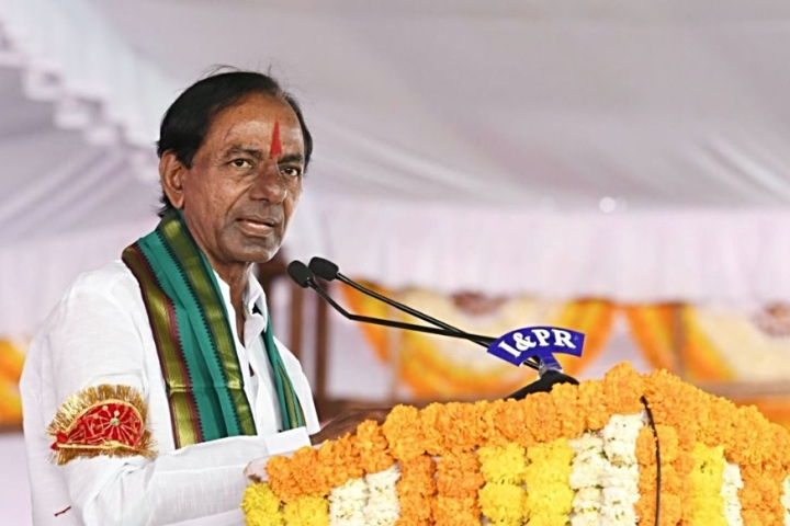 Telangana: KCR Unveils 60-Day Plan For Promoting Greenery And Hygiene In Villages