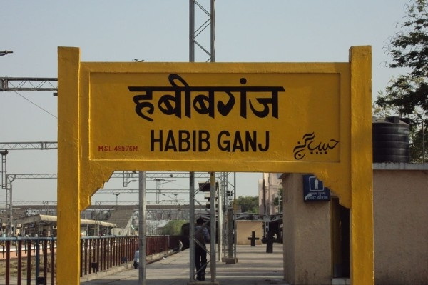 Bhopal's Habibganj Set To Be Redeveloped Into World Class Railway Station Along Lines Of Germany's Heidelberg