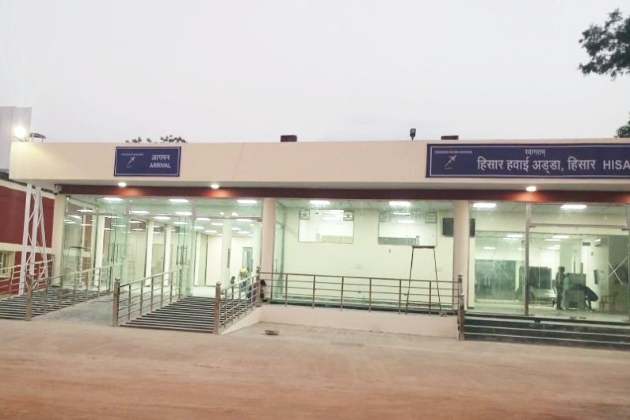 Haryana's First Civil Airport At Hisar Gets DGCA Authorisation, Flights To Soon Start For Delhi And Chandigarh