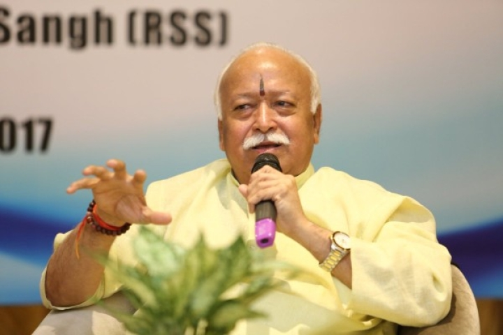 'Come Together, Think Collectively And Achieve Valiantly': RSS Chief Mohan Bhagwat At The World Hindu Congress