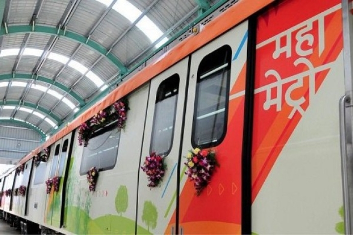 Nagpur 'Maha' Metro Conducts Trial Run At A Speed Of 90 Kmph