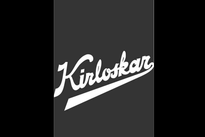 Kirloskar Rift Widens: Family Feud Intensifies As Brothers Approach NCLT For Removal Of Managing Director