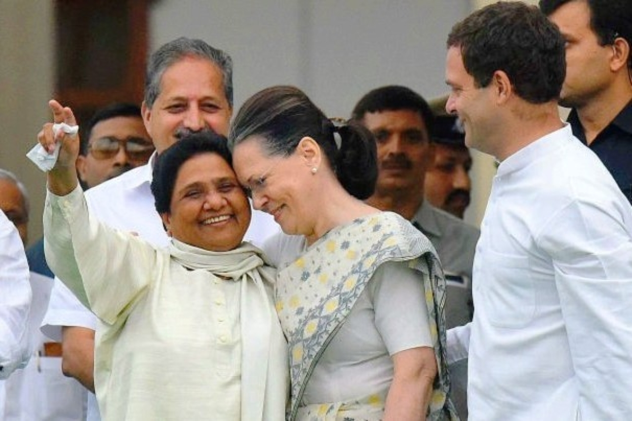 All smiles but no understanding? Mayawati with Sonia Gandhi and Rahul Gandhi. (Arijit Sen/Hindustan Times via Getty Images)