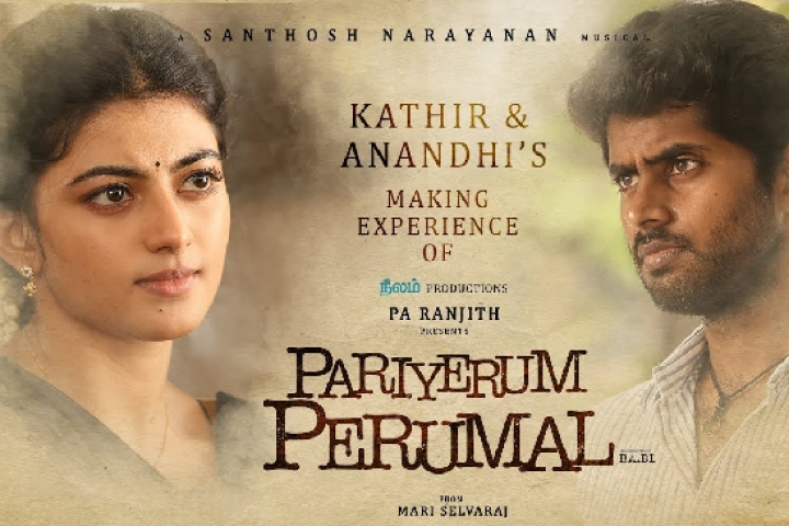 Pariyerum Perumal: A Tight Slap On Over 50 Years Of Dravidian Rule
