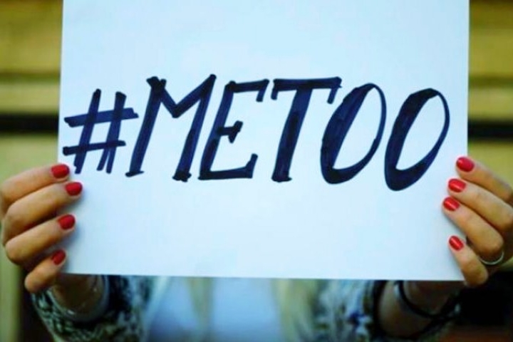 Decoding #MeToo For Those Who Are Still Conflicted And Confused About It