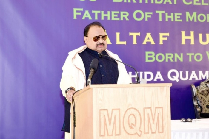 London: Exiled Muhajir Leader Altaf Hussain Charged With Encouraging Terrorism Over Speech Attacking Pak Establishment