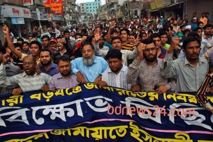 Hardline Islam, Vamoose: In Landmark Decision, Bangladesh Poll Commission Cancels Jamaat-e-Islami's Registration