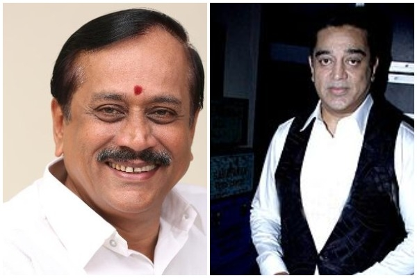 Lotus-Versus-Kamal In TN: BJP Leader H Raja Slams MNM Chief, Accuses Him Of 'Servility' Towards Powers-That-Be