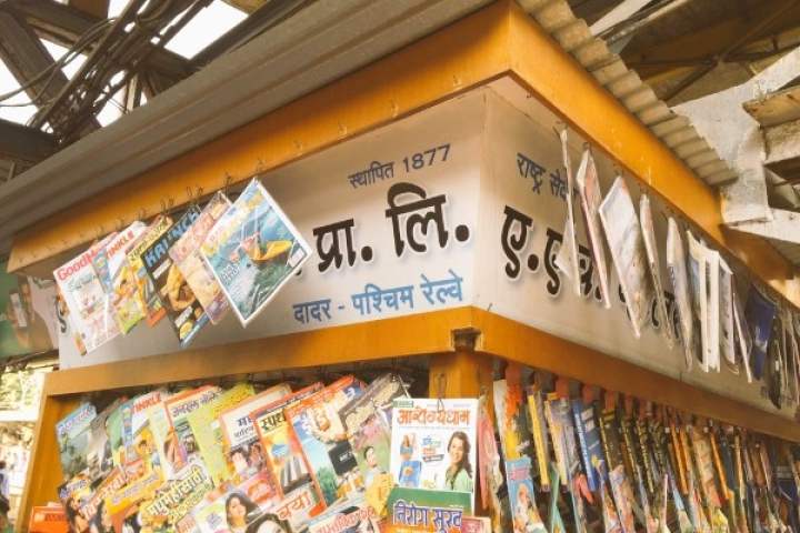 Loss Of An Iconic Identity: Indian Railways To Sacrifice Book Stalls to De-Congest Mumbai Stations
