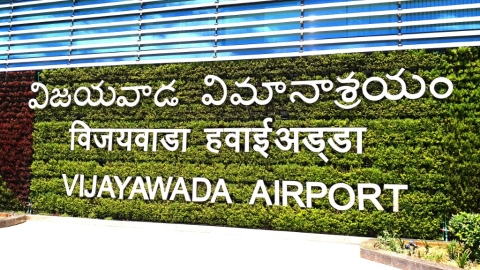 New Services From Gannavaram - New Services From Gannavaram Airport - Telugu Business News
