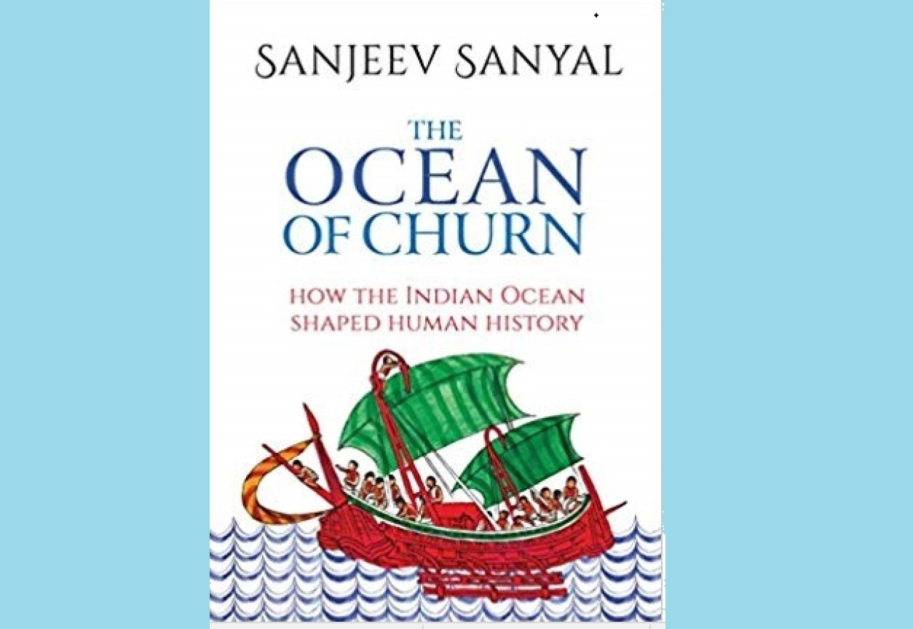 The cover of The Ocean of Churn