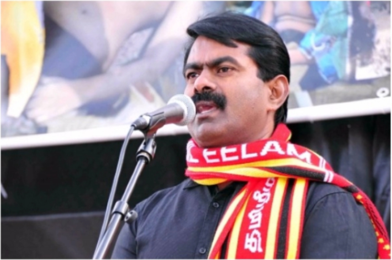 Seeman. (Wikimedia Commons)
