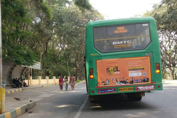 Bengaluru Bus Rides Set To Get Easier: All 2212 Bus Stops To Get Passenger Information Systems Soon