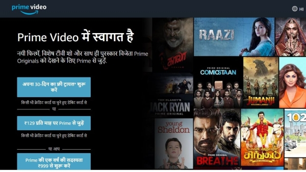 Amazon Prime Now In Hindi: Navigate, Pay And Avail Customer Care Through The New User Interface