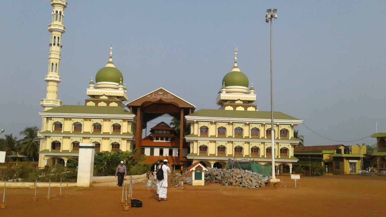 A mosque in Kasargod. (Wikimedia Commons)