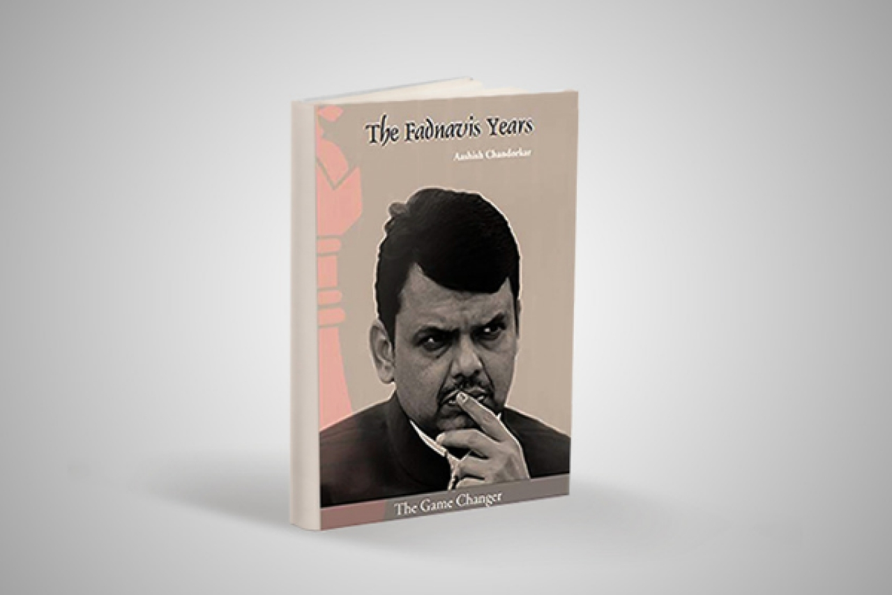 Cover of the book <i>The Fadnavis Years</i>