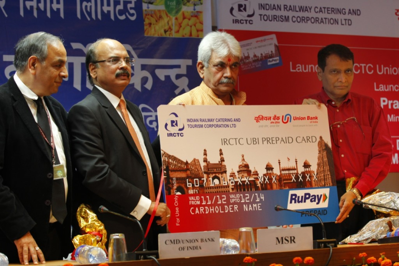 Digital India Milestone: The Number Of Debit Cards Touches 1 Billion Mark With 560 Million RuPay Cards Of Jan Dhan Scheme