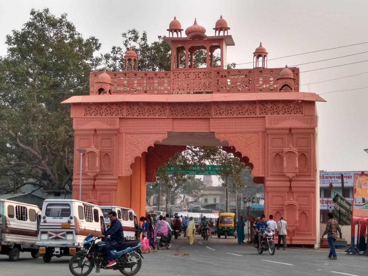 A temporary gate erected at the entrance of Chowk Ayodhya marg.
