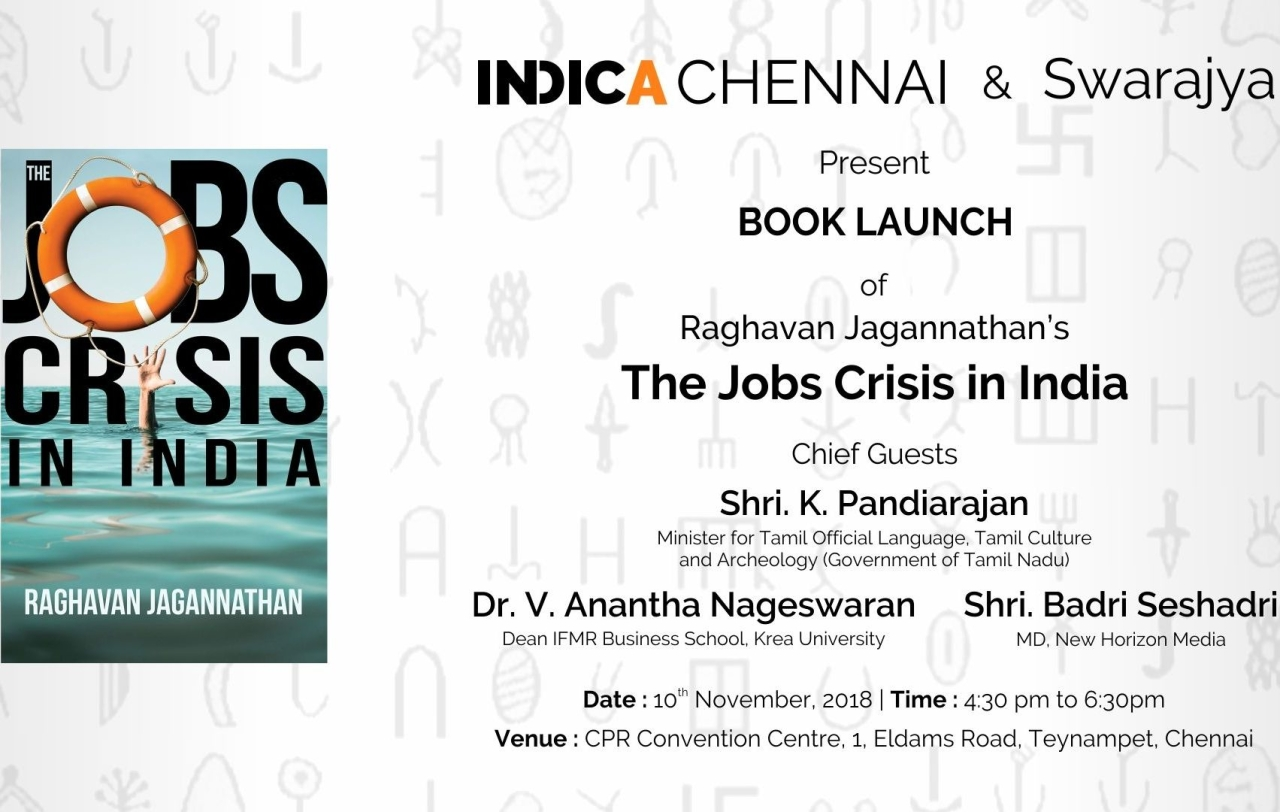 Book launch: The Jobs Crisis In India by R Jagannathan