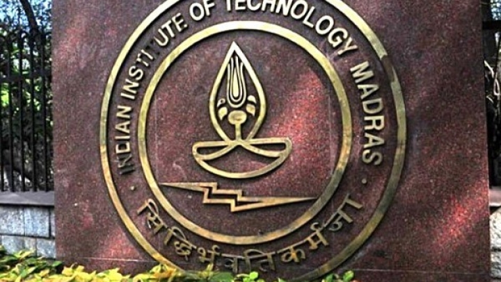 IIT Madras: Bosch Inaugurates  Centre For Data Science And Artificial Intelligence; To Invest Rs 20 Crore In 5 Years