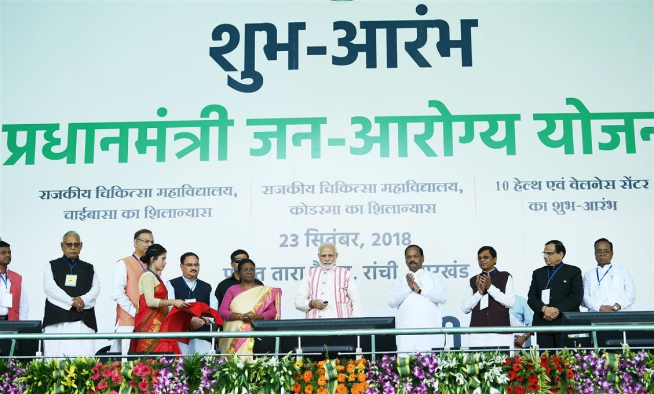 Big Boost To Centre, Snub To Delhi Government: Several Major Hospitals In Capital Join Ayushman Bharat Scheme