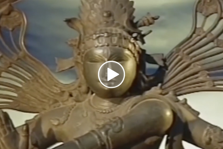 Nataraja: The Enigmatic Form Of Shiva