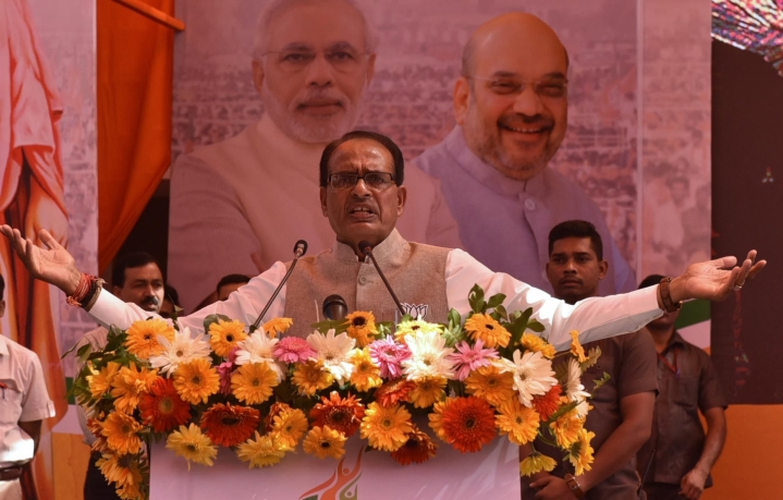 Shivraj Singh Chauhan Hails Modi-Shah Duo Over Move to Scrap Article 370, Says Historical Mistakes Corrected
