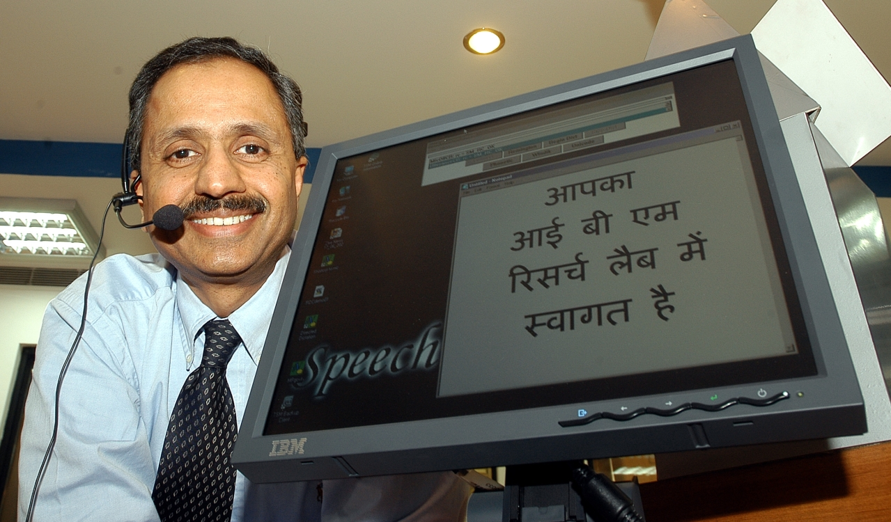 IBM India Research Laboratory director P Gopalakrishnan. (Vivan Mehra/The India Today Group/Getty Images)
