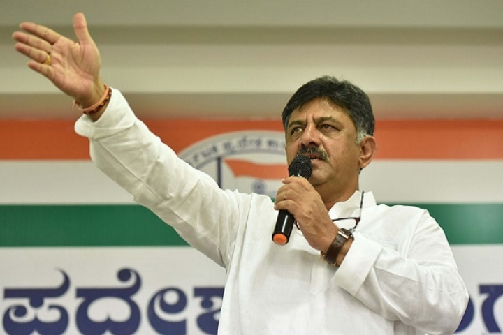 After Being Questioned For Five Hours On First Day, D K Shivakumar Again Appears Before ED In Money Laundering Case