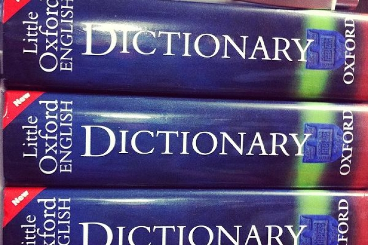 'Chuddies', Now The New Indian Entrant In Oxford Dictionary