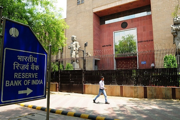 Rs 3.7 Lakh Crore Lending Boost For Indian Banks After RBI Agrees To Defer Basel III Implementation To March 2020