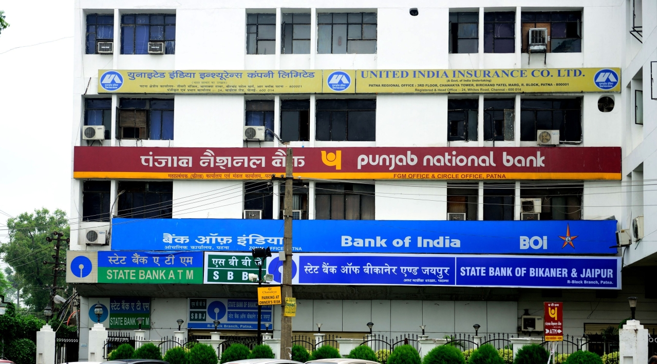 Branches of Bank Of India , PNB, State Bank Of Bikaner & Jaipur and State Bank Of India on 1 July 2013 in Patna, India. (Pradeep Gaur/Mint via Getty Images)
