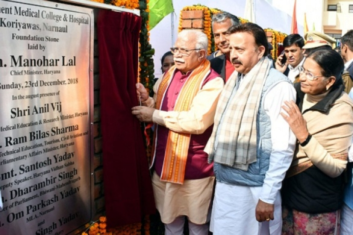 Soon Another Choice For Aspiring Doctors: Khattar Lays Foundation Stone For New Medical College In Haryana's Narnaul
