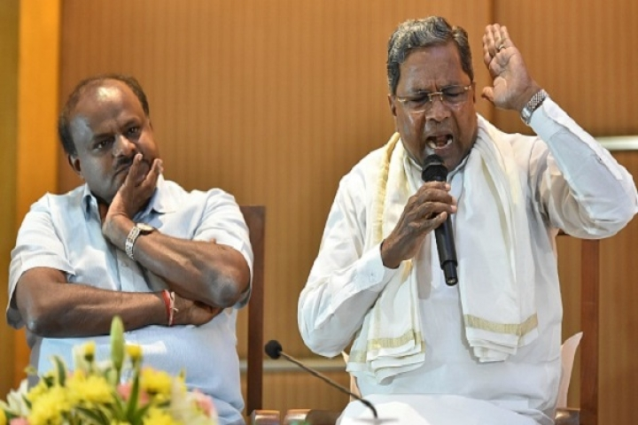 Siddharamaiah Fights With JD(S) Karnataka President Vishwanath After Getting Mocked Over His CM Tenure