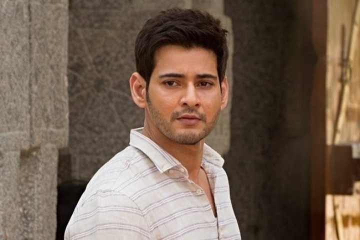 'Prince's Treasury Hit': Tollywood Star Mahesh Babu's Bank Accounts Seized Over Non Payment Of GST
