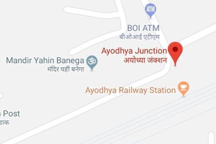 Users Add 'Mandir Yahin Banega' Tag Near Ram Janmabhoomi Site On Google Maps; Give It A Four-Out-Of-Five Rating