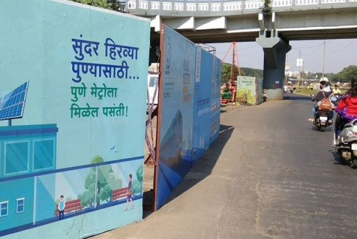 Pune Gets Its Third Metro Line: PM Modi Lays Foundation Stone For 23 Km Hingewadi-Shivanagar Stretch