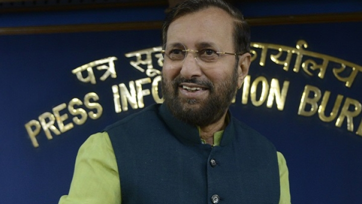10 Per Cent Quota Bill: Eight Eminent Institutions To Be Exempt, Says HRD Ministry Memo