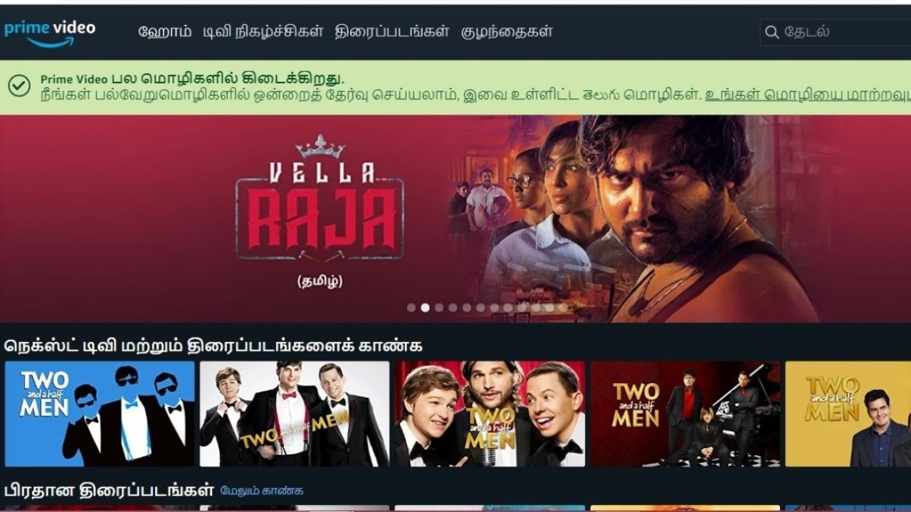 Going South In A Good Way: Amazon Prime Brings Tamil And Telugu UI For Users