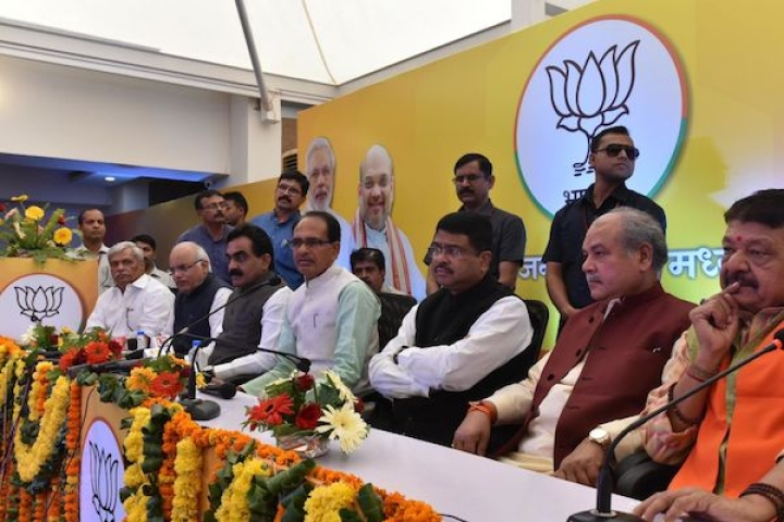 Five Factors That Led To BJP's Downfall In Madhya Pradesh