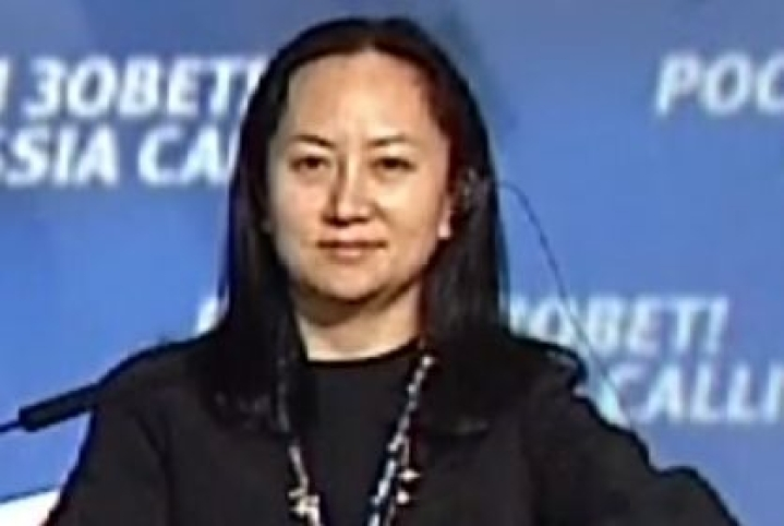 Huawei CFO Meng Wanzhou Gets Bail From Canadian Court, Trump Says He Might Intervene In The Matter