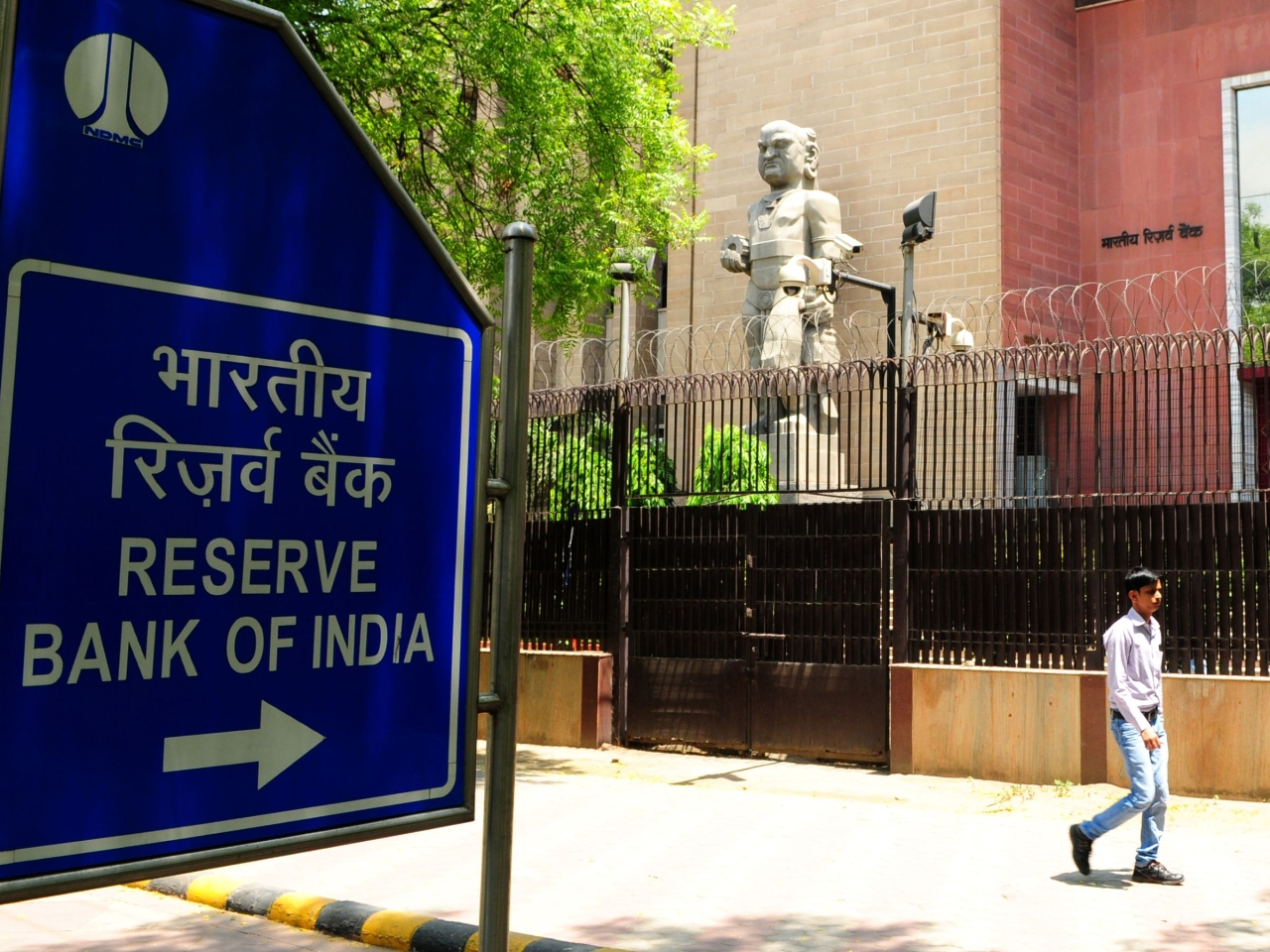 A view of the RBI buidling in New Delhi. (Ramesh Pathania/Mint via GettyImages)