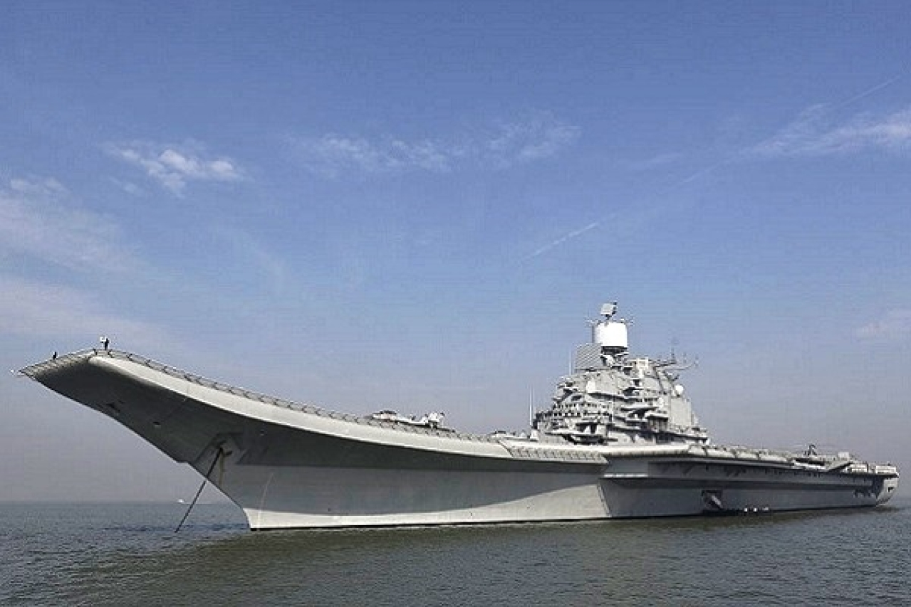 Indian Navy To Induct India's First Indigenous Aircraft Carrier In 2020, Will Be Based At Eastern Naval Command