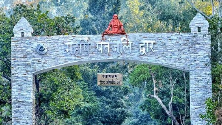 New Age 'Dronagiri'? Patanjali's 52,000 Acre World Herbal Forest At Haryana's Morni Hills Inaugurated By CM Khattar