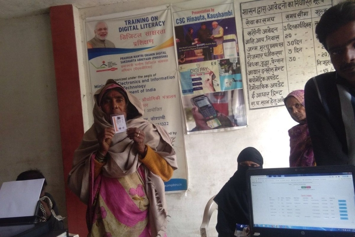 Haryana: Yamunanagar Tops The Chart By Generating 16,000 Golden Cards Under Ayushman Bharat Scheme