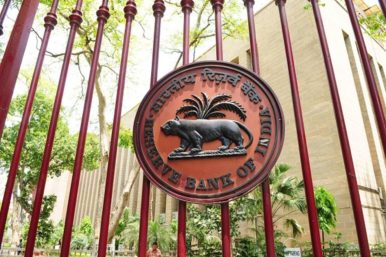 Reserve Bank of India (Ramesh Pathania/Mint via Getty Images)