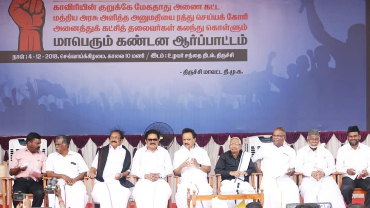 Tamil Nadu: Opposition's Show Of Strength At Anti-Mekedatu Protests Against Dam On Cauvery River