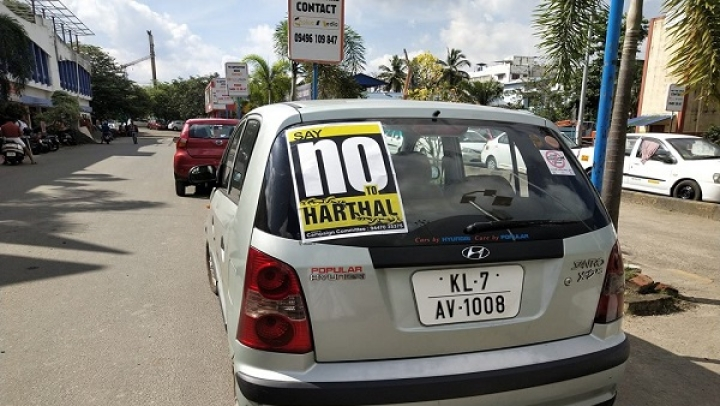 'Say NO To Hartal': Hundreds Hit Kochi Roads In Vehicle Rally As Part Of Anti-Strike Campaign