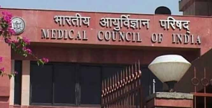 MCI Launches New UG Medical Course Curriculum After 21 Years, To Be Applicable From 2019 Session