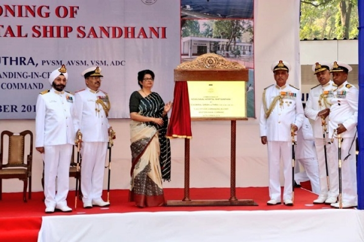 Indian Navy Commissions Naval Hospital Ship INHS Sandhani At Karanja Naval Station In Maharashtra